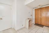 20281 Country Club Dr - Photo 4