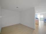 16385 Biscayne Blvd - Photo 10