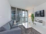 495 Brickell Ave - Photo 3