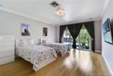 375 Grand Concourse - Photo 21