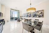 15811 Collins Ave - Photo 1