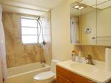 320 12th Ave - Photo 18