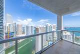 495 Brickell Ave - Photo 2