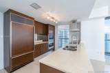 495 Brickell Ave - Photo 7