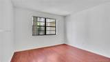 9301 92nd Ave - Photo 13