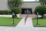 1800 Saint Lucie Blvd - Photo 34