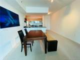950 Brickell Bay Dr - Photo 5