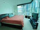 950 Brickell Bay Dr - Photo 7