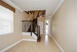 3341 125th Ave - Photo 10