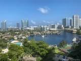 500 Three Islands Blvd - Photo 4