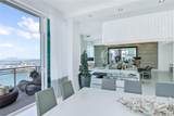 900 Brickell Key Blvd - Photo 9