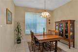 840 Natures Cove Rd - Photo 11