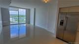 4250 Biscayne Blvd - Photo 12