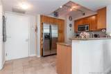 1745 Hallandale Beach Blvd - Photo 4