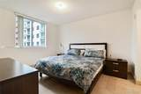 18800 29th Ave - Photo 6