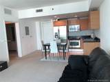 951 Brickell Ave - Photo 13