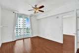 1745 Hallandale Beach Blvd - Photo 19