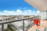 6799 Collins Ave - Photo 3