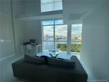 400 Sunny Isles Blvd - Photo 12
