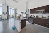 3029 188th St - Photo 9