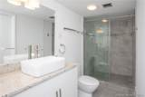 16565 26th Ave - Photo 13