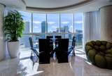 6301 Collins Ave - Photo 4