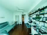 951 Brickell Ave - Photo 15