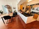 951 Brickell Ave - Photo 5
