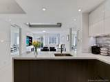 19113 Fisher Island Dr - Photo 10