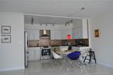 1408 Brickell Bay Dr - Photo 4