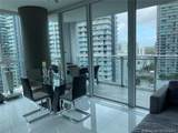 1080 Brickell Ave - Photo 7