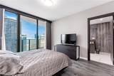 1000 Brickell Plaza - Photo 23