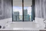 1000 Brickell Plaza - Photo 25