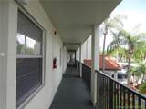 1300 130th Ave - Photo 14