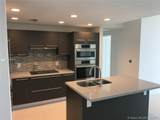 7751 107th Ave - Photo 2