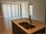 7751 107th Ave - Photo 4