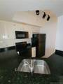 775 148th Ave - Photo 6
