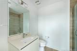 1600 1st Ave - Photo 10