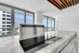 1300 Monad Terrace - Photo 35