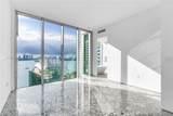 1300 Monad Terrace - Photo 40