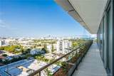 1300 Monad Terrace - Photo 8