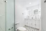16418 31st Ave - Photo 16