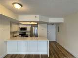 8911 Collins Ave - Photo 10