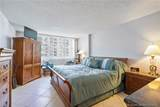9225 Collins Ave - Photo 18