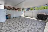 7095 3rd Ave - Photo 15