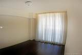 9559 Collins Ave - Photo 15