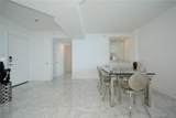 9201 Collins Ave - Photo 6