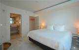 9201 Collins Ave - Photo 8