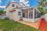 6011 44th Ave - Photo 13