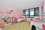 10205 Collins Ave - Photo 19